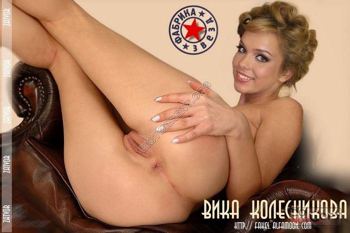 Бесплатное Порно России